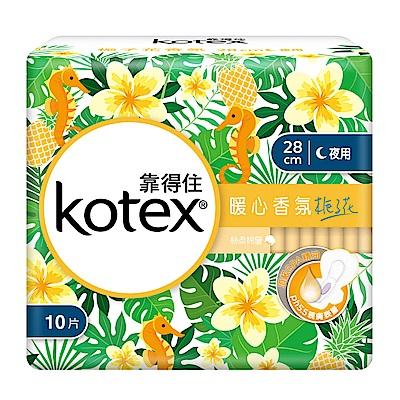KOTEX 靠得住暖心香氛梔子花夜薄28cm10片x8包贈女性濕式衛生紙3包