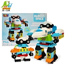 Playful Toys 頑玩具 百變動車機器人