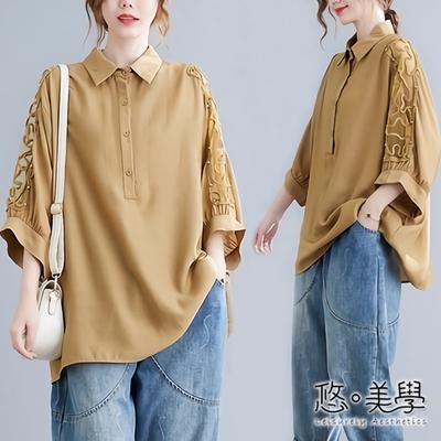 悠美學-日系簡約修身顯瘦個性純色翻領造型上衣-2色(F)