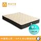 【輕品巧室-綠的傢俱集團】Meng Ton系列床墊A2舒適型-單人特大(防蹣抗菌表布) product thumbnail 1