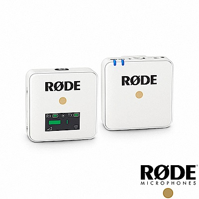 RODE Wireless GO 微型無線麥克風(白)