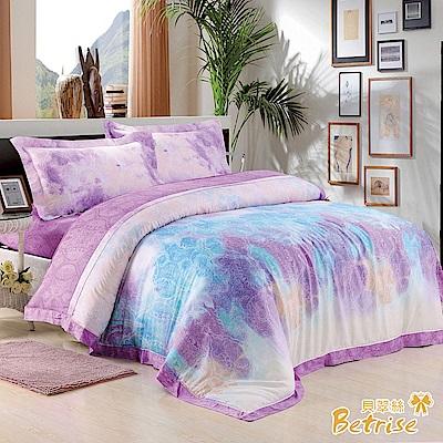 Betrise鳳凰之韻 加大-頂級植萃系列 300支紗100%天絲四件式兩用被床包組