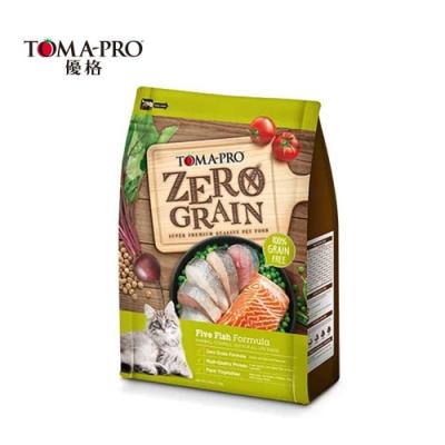TOMA-PRO優格 零穀全齡貓化毛配方(5種魚)2.5lb