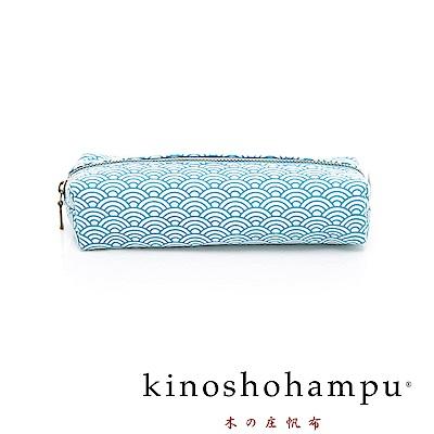 kinoshohampu 貴族和柄帆布筆袋(大) 青海波藍