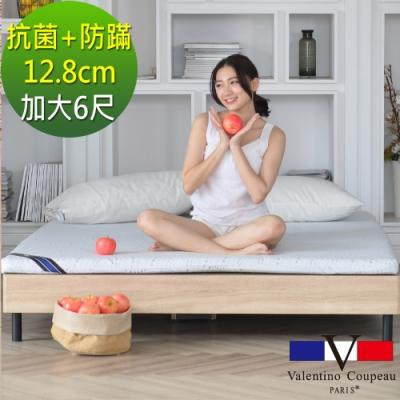 加大6尺-Valentino Coupeau 銀離子抗菌+防蹣12.8cm記憶床