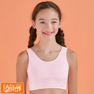 EASY SHOP-萌萌小刺蝟-舒適美國棉無鋼圈學生少女背心內衣-甜蜜粉