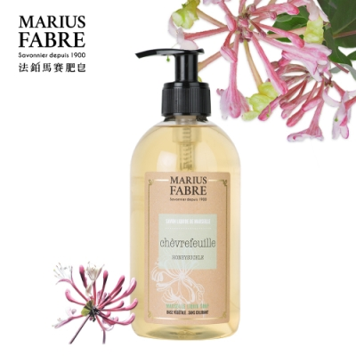 法國法鉑-忍冬草本液體皂-400ml-瓶