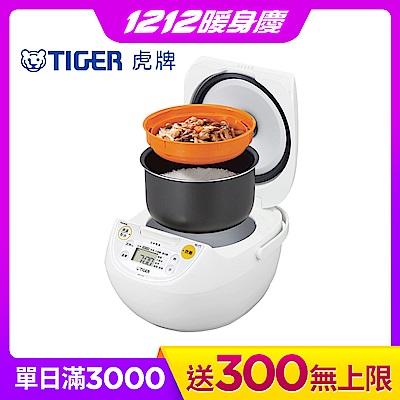 [時時樂限定] TIGER虎牌 6人份微電腦多功能炊飯電子鍋(JBV-S10R)_e