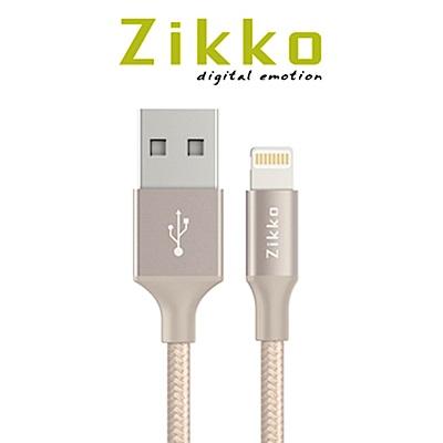 Zikko 雙面USB Lightning 傳輸線(1.5m)