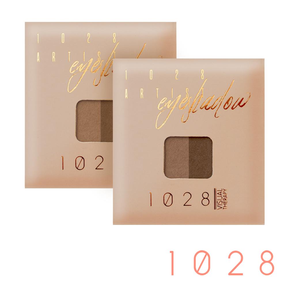 1028 自我組藝雙色眉粉(2色任選)