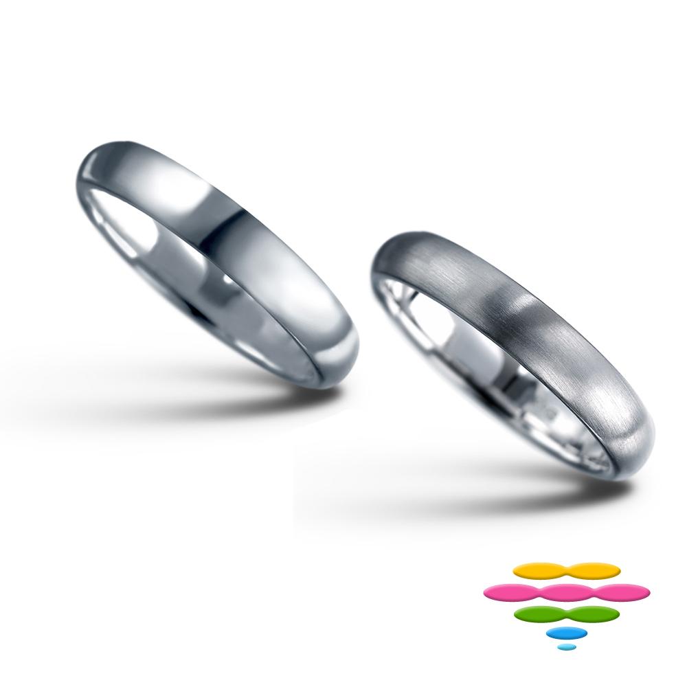 彩糖鑽工坊 K金戒 (2選1) (4mm) 幸褔指輪系列
