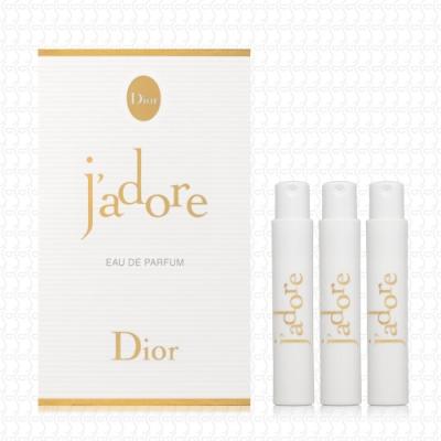 * Dior迪奧 J adore香氛針管香水1mlx3