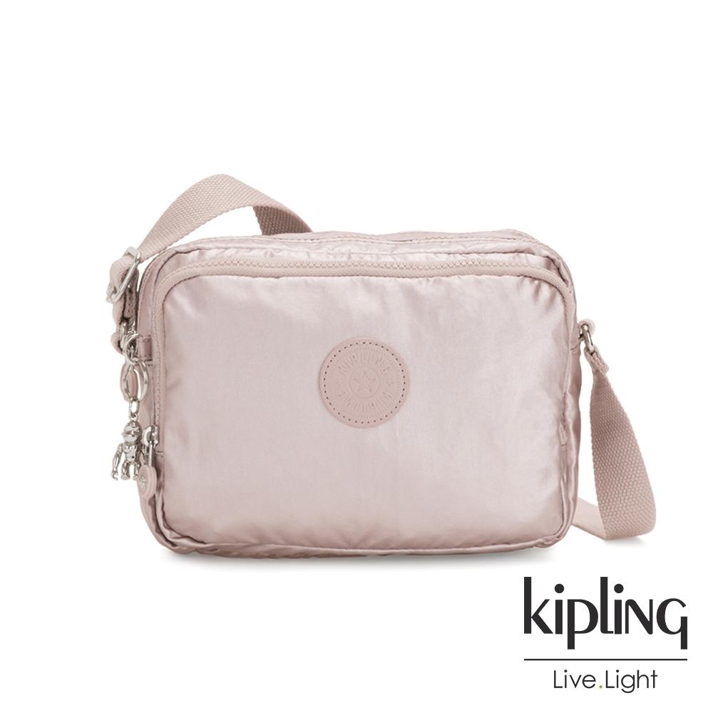 Kipling 嬌柔玫瑰金色雙層側背包-SILEN