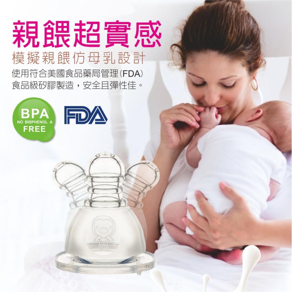 【PUKU】母乳實感奶嘴標準全系列(三入)