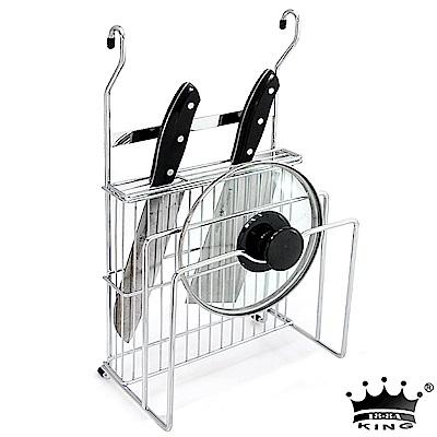 king鍋蓋+砧板+刀具/吊掛+平放多用途不鏽鋼收納架(附集水盤)