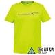 【ATUNAS 歐都納】男款ATUNAS-TEX防曬吸濕排汗快乾短袖T恤A2TS2006M黃綠 product thumbnail 1