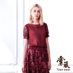 【TOWNWEAR棠葳】典雅蕾絲拼接透膚短版上衣