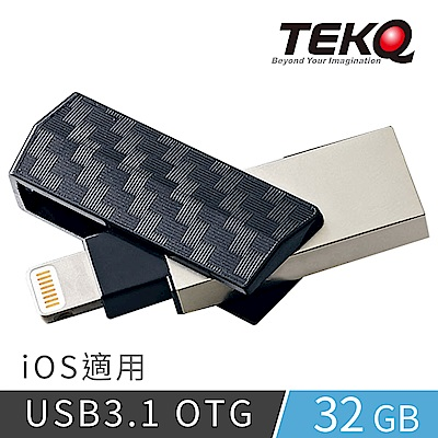 TEKQ uDrive Swivel lightning 32G ios 蘋果碟-學院格紋