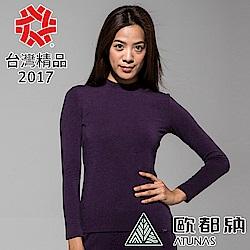 【ATUNAS 歐都納】女款熱流感立領保暖衣(發熱/抑菌/吸濕A-U1614W紫藍)