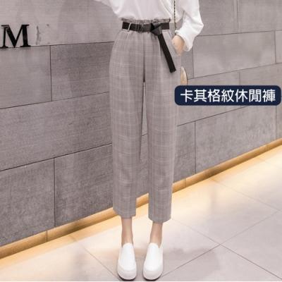 SUPER COLOR 韓版秋新款時尚百搭高腰格紋九分休閒褲