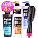 德國Diplona摩洛哥堅果油洗髮乳600ML任選四入+多功能整髮器