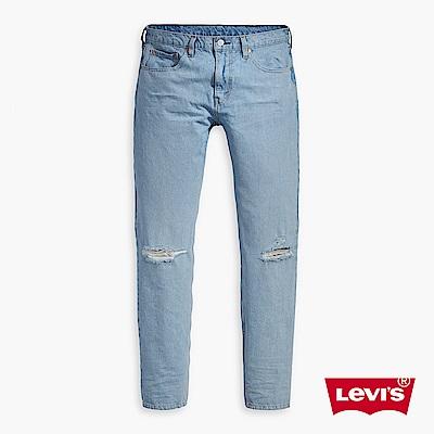 Levis 男款 上寬下窄 502 Taper 牛仔長褲 破壞
