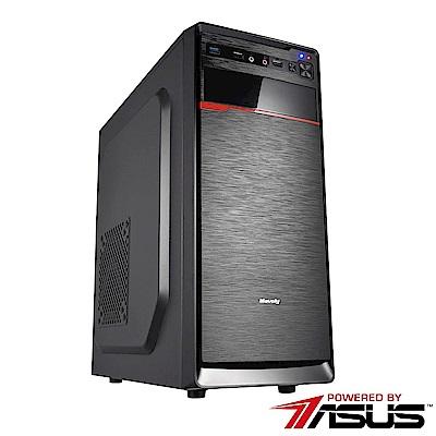 華碩A320平台[七星騎士]A8四核GTX1050TI獨顯SSD電玩機