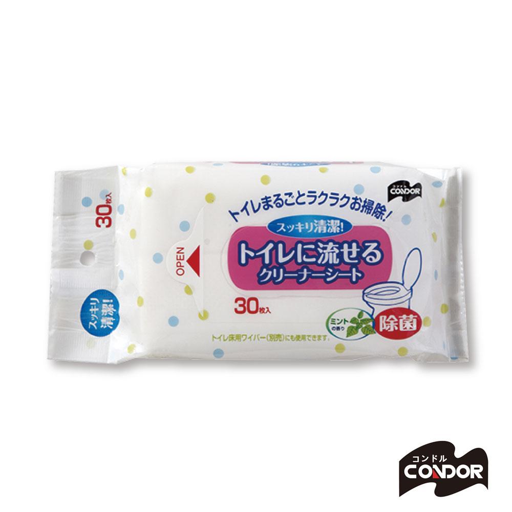 日本CONDOR山崎水溶性抗菌濕紙巾-薄荷香