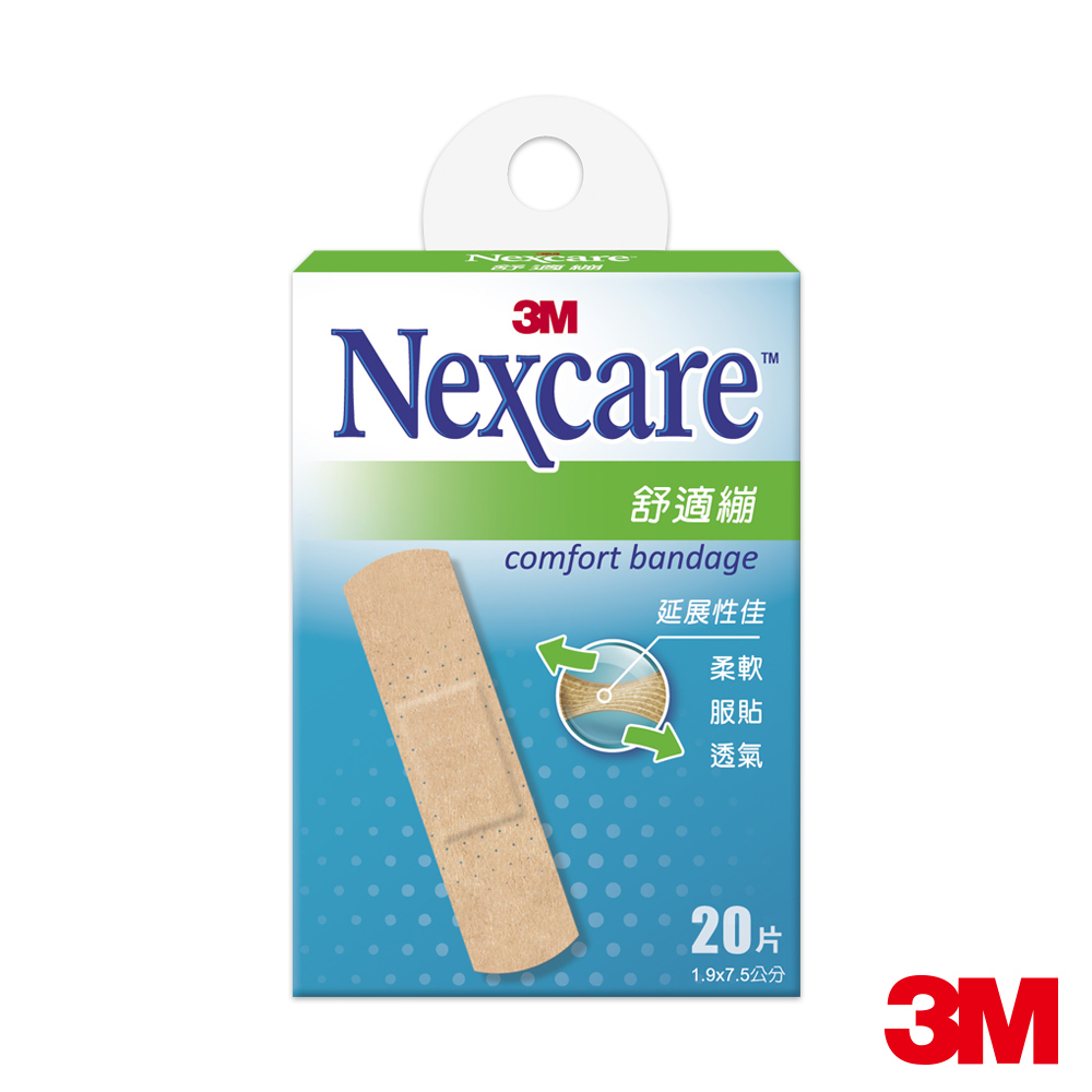 3M Nexcare 舒適繃 透氣繃 OK繃 20片包 C520 (小切割傷適用)