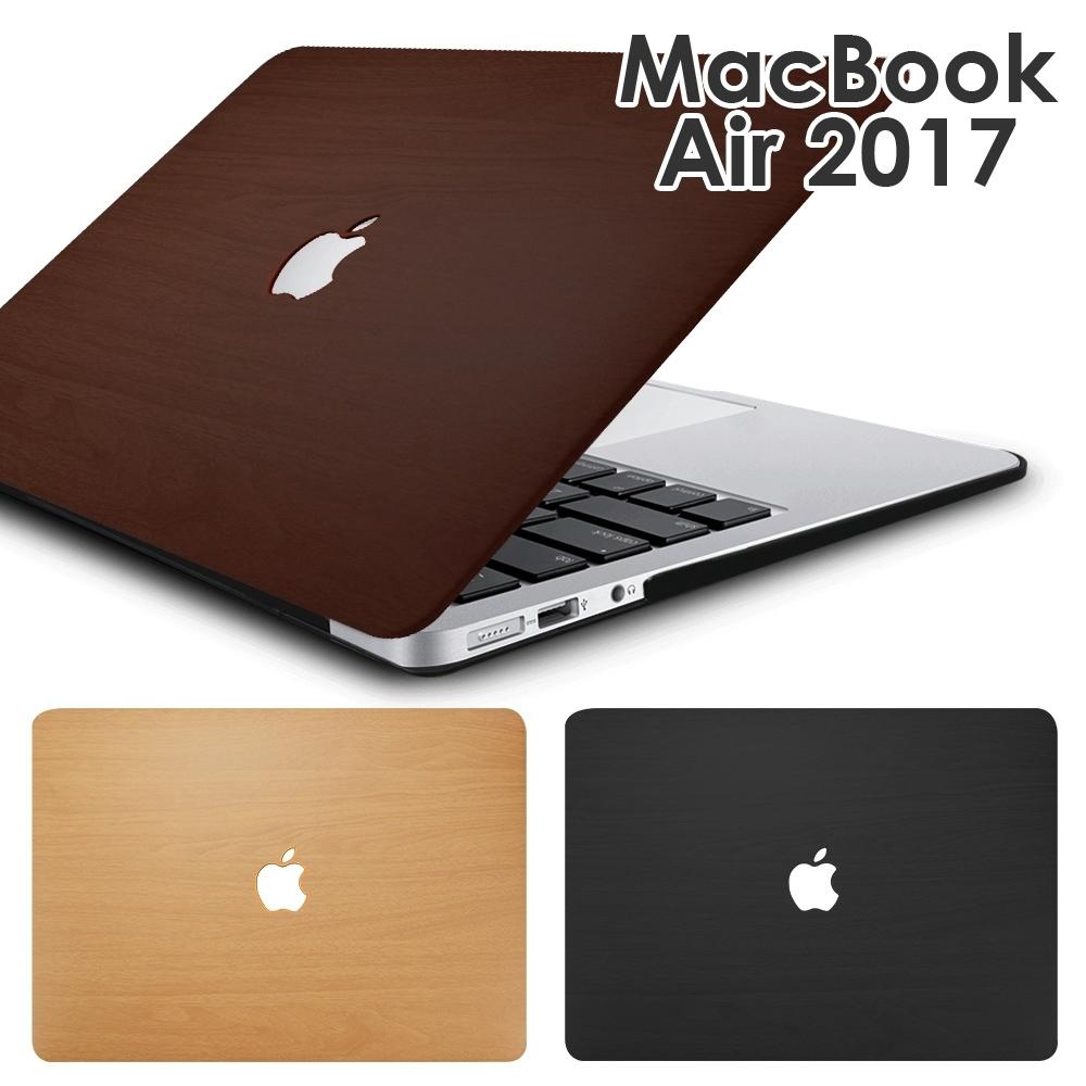 Apple MacBook Air(2017)專用 木紋保護殼 product image 1