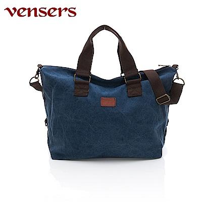 vensers 韓潮棉麻包系列~肩背包(D052901寶藍)