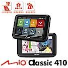Mio Classic 410 4.3 吋 專利動態預警 GPS 測速導航系統-急速配