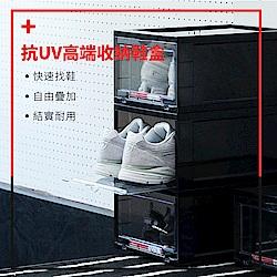 Y.A.S 美鞋神器 抗UV高端收納鞋