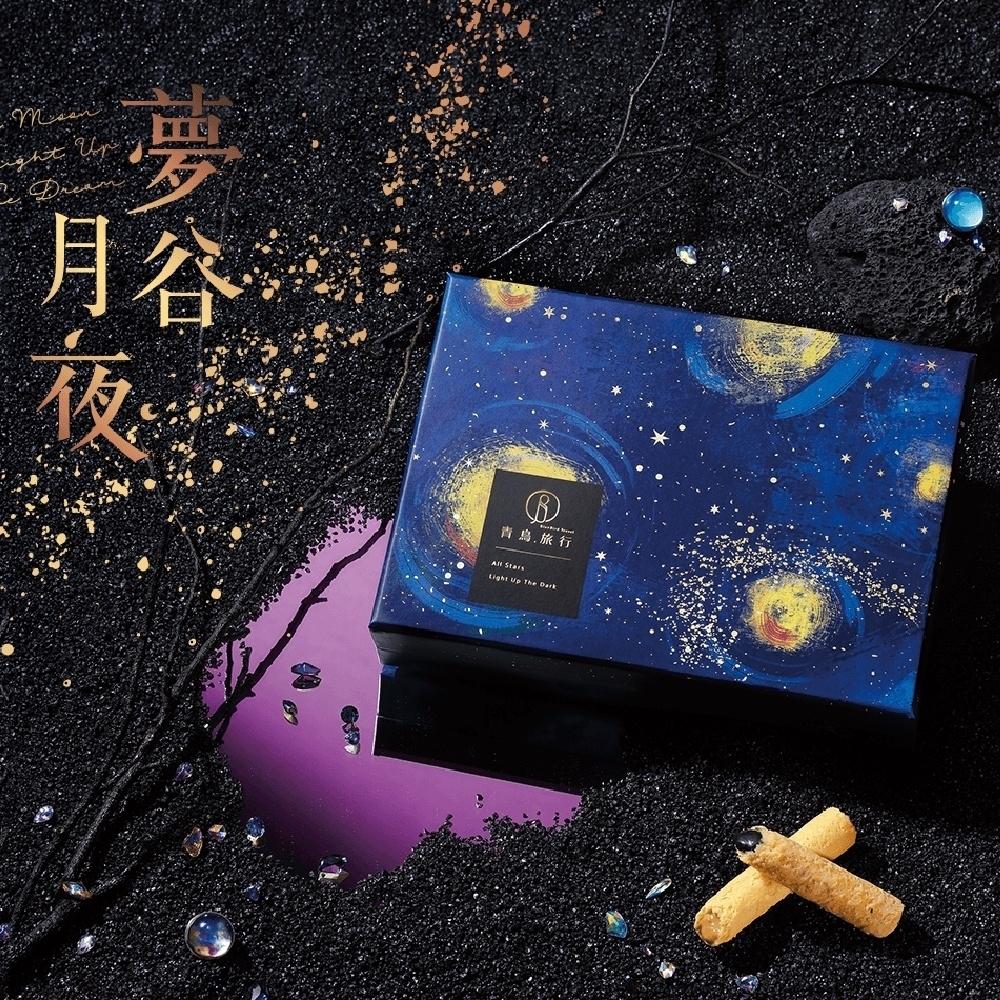 青鳥旅行 夢谷月夜蛋捲禮盒16入(原味肉鬆+海苔肉鬆+芝麻沙沙+花生粒粒)
