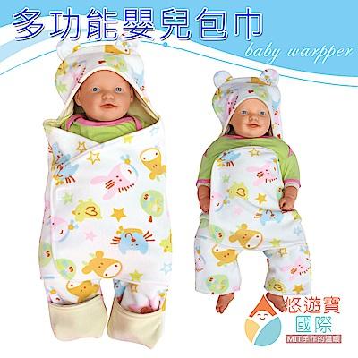 【悠遊寶國際】台灣製嬰兒多功能包巾