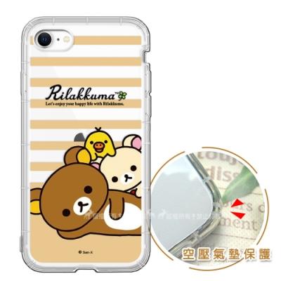SAN-X授權 拉拉熊 iPhone SE 2020/SE2 彩繪空壓手機殼(慵懶條紋)