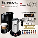 Nespresso 膠囊咖啡機 Essenza Mini 鋼琴黑 全自動奶泡機組合