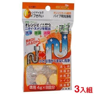 日本 不動化學 橘子排水管清洗錠 三入組