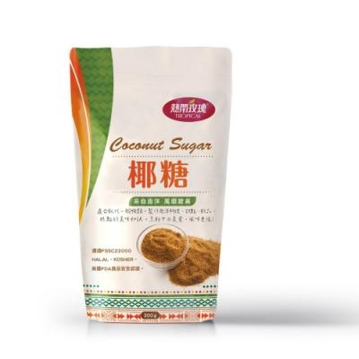 幸福小胖 熱帶玫瑰天然椰糖(200g/包)9包
