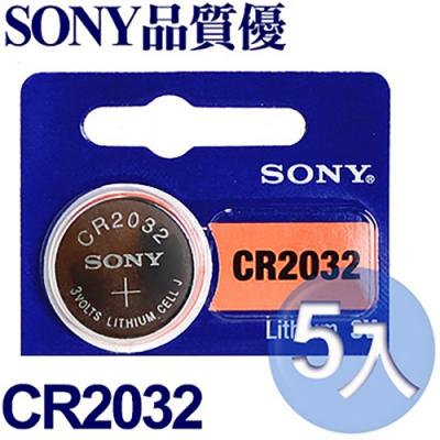日本大品牌 SONY  CR2032 / CR-2032 鈕扣型電池 (5顆入)