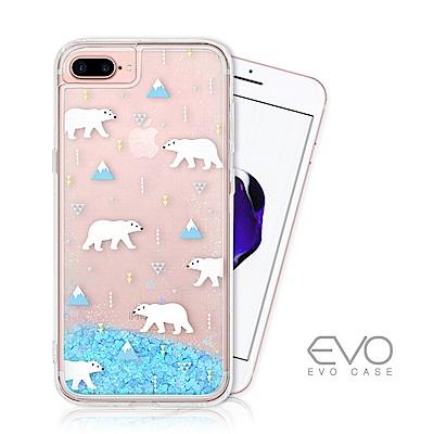 EVO CASE iPhone 6/7/8 plus 藍色亮片流沙手機軟殼 - 北極熊