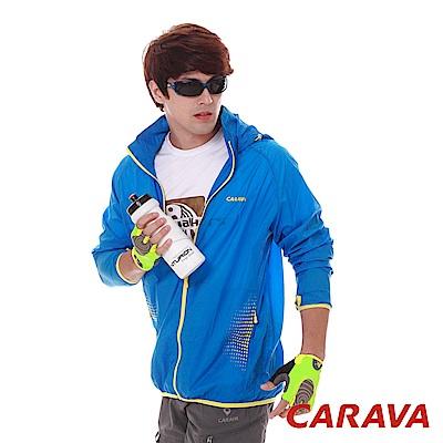 CARAVA《男款防曬透氣風衣》(天藍)