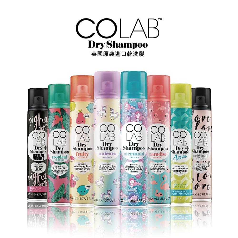 [時時樂限定]COLAB英國蔻蕾乾洗髮 200ml 多款任選