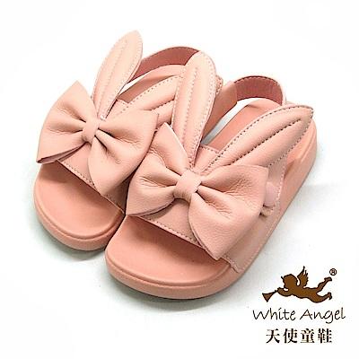 天使童鞋 可愛兔耳朵蝴蝶結涼拖鞋(中童)D946-粉