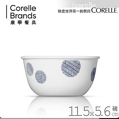 美國康寧 CORELLE 藍色幻想325ml飯碗