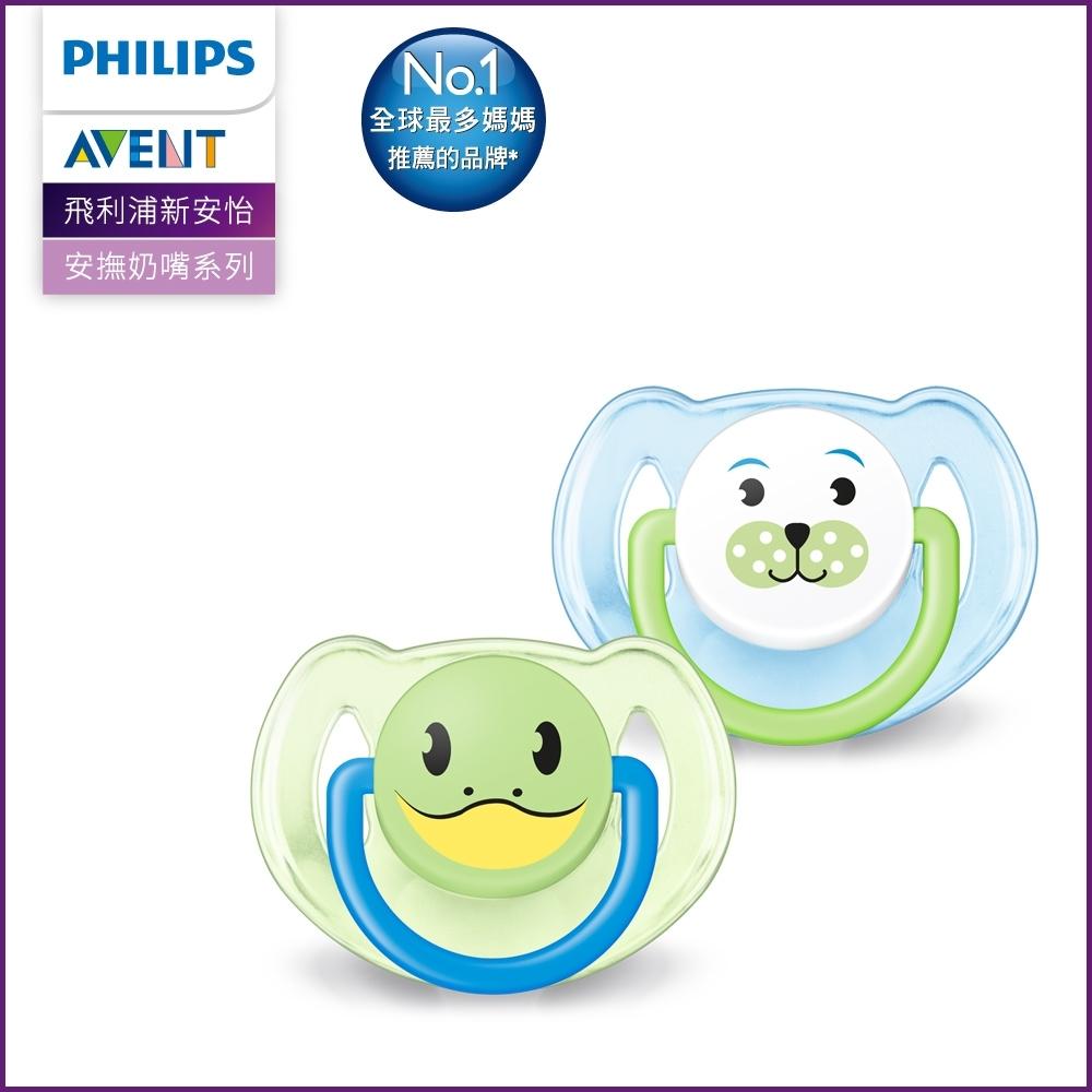 PHILIPS AVENT矽膠卡通系列 安撫奶嘴6~18M+藍綠 SCF182/24