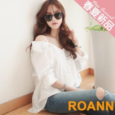 一字領露肩細肩帶襯衫 (白色)-ROANN