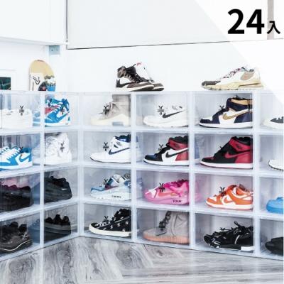 Y.A.S 側開型磁扣式收納鞋盒-白-24入