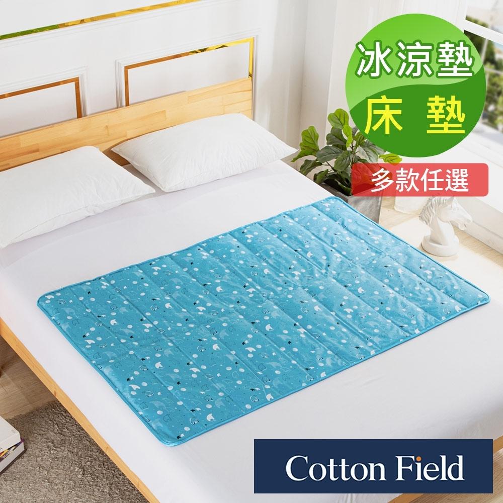 棉花田 冰雪天地 極致酷涼冷凝床墊(90x140cm)
