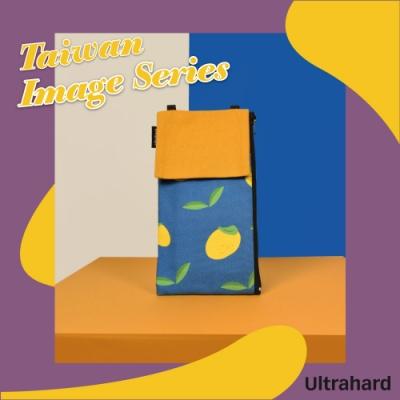 Ultrahard 台灣旅印系列手機包-芒果